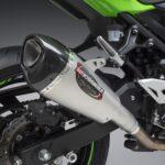Kawasaki Ninja and Z400 Yoshimura Full titanium exhaust system close up 2
